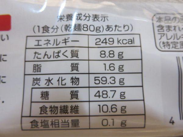 昭和産業の蒟蒻効果パスタ、栄養成分表示