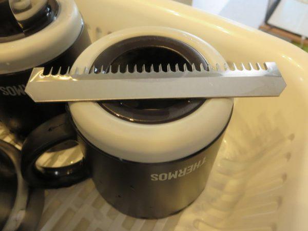 ベンリナースライサー(万能野菜調理器)の刃