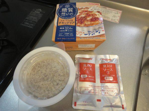 糖質想いのとろ~りコク旨チキンドリア(KAGOME)