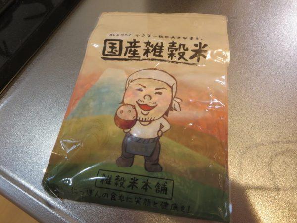 国産雑穀米