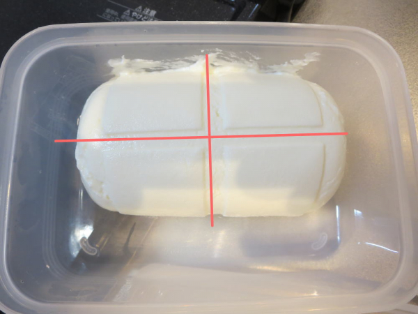 水切りヨーグルトを4等分にする