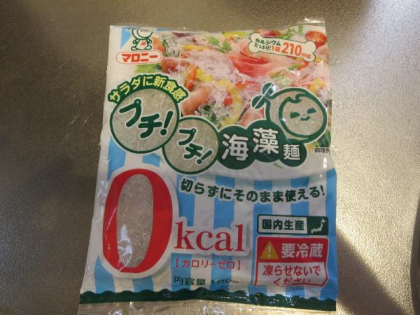 プチ!プチ!海藻麺