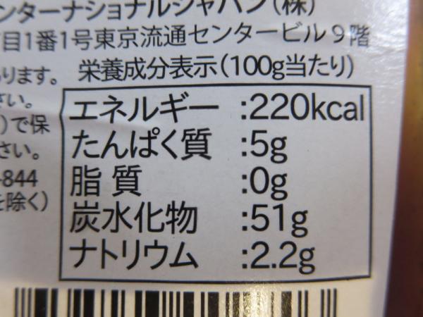 ヨシダソース グルメのたれの栄養成分