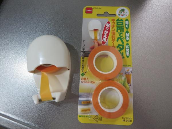 ニトムズのキッチン便利テープ