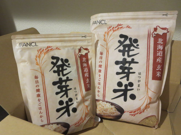 ファンケルの発芽米お試しセット(1kg+500g)