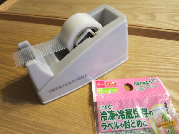 テープカッター台と台所お役立ちテープ