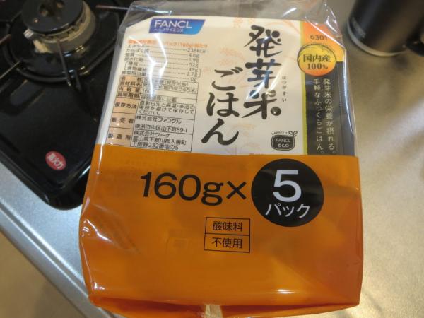 ファンケルの発芽米ごはんレトルト
