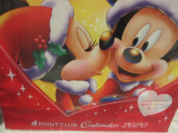 ドコモショップで2020年のディズニーカレンダー