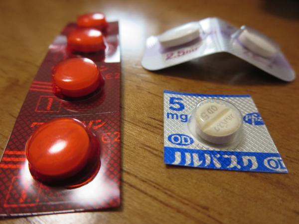 服用している薬