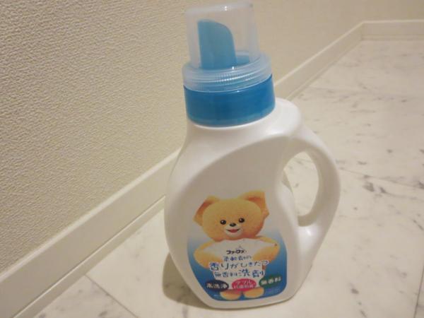 ファーファ 柔軟剤の香りがひきたつ無香料洗剤