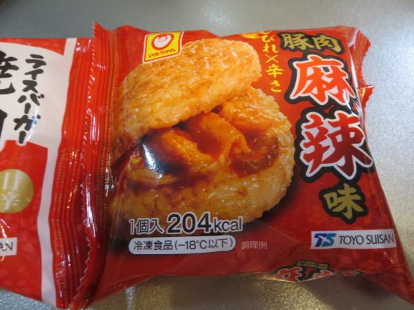 ライスバーガー豚肉麻辣味(204kcal)