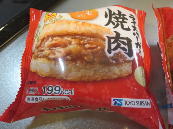 ライスバーガー焼肉(199kcal)