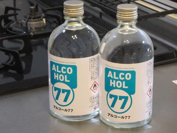菊水酒造のアルコール77