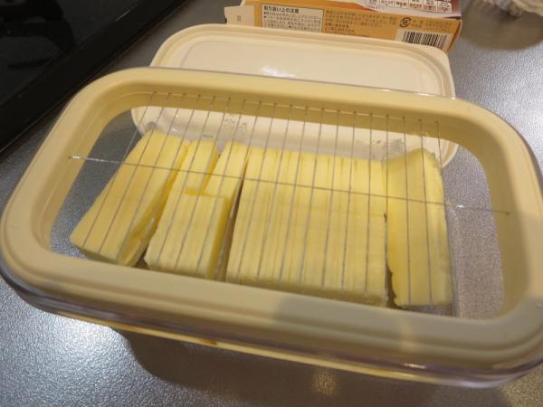 バターがカットできました!