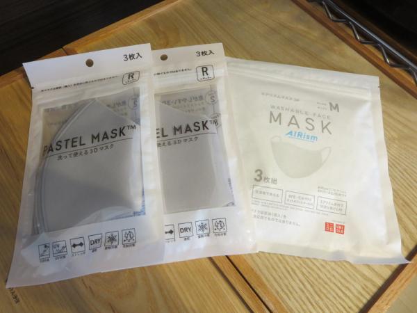 マスク2種類