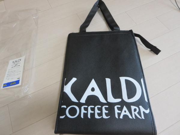カルディの保冷バッグ