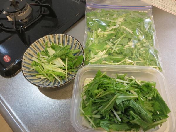 水菜を冷凍保存する