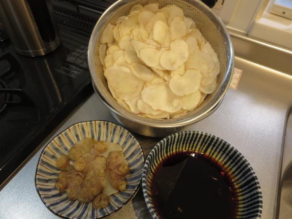 菊芋の下ごしらえ、作り置き
