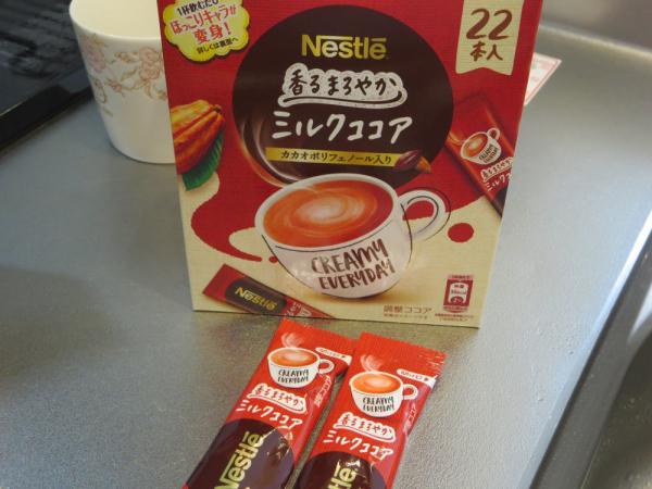 ミルクココア(Nestle)
