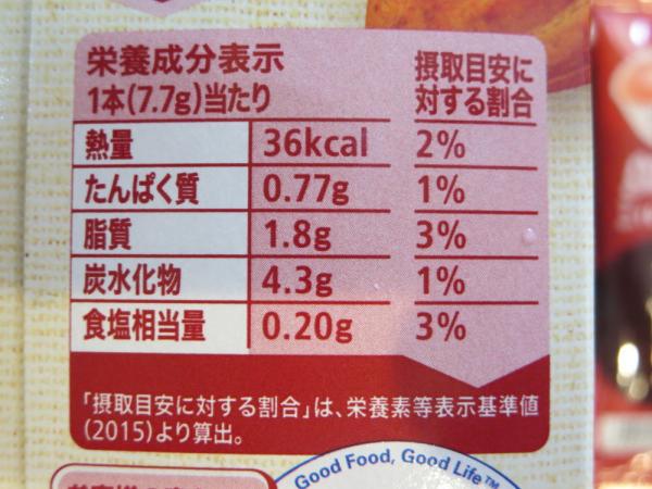 ミルクココア(Nestle)栄養成分表示