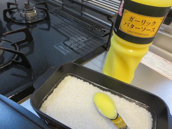 ガーリックバターソースを入れて混ぜる