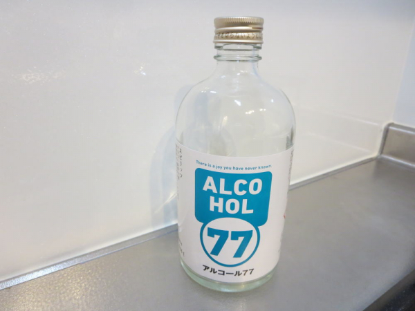 アルコール77(菊水酒造)