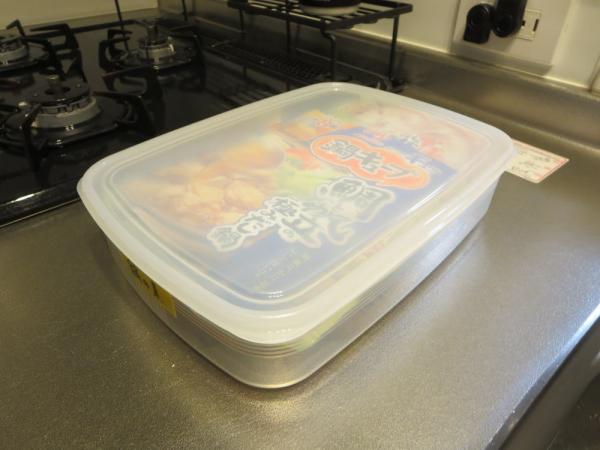 ひとり鍋用の鍋の素は100円ショップの保存容器で保存