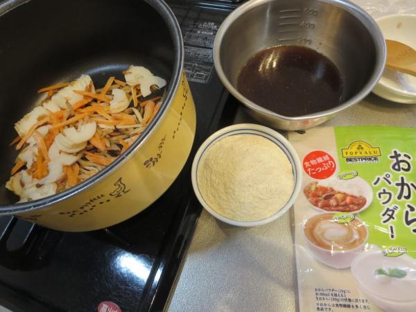カラスカレイの煮付けの煮汁の残りで卯の花