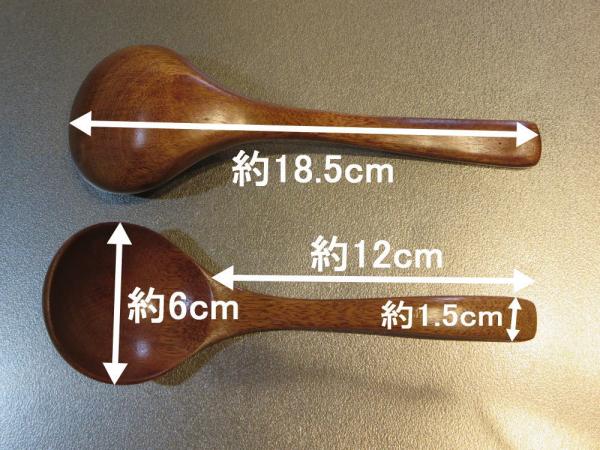 お玉レンゲ(木製お玉)サイズ