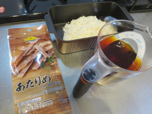 あたりめのいかめし風(トースターパン炊飯)、家事ヤロウレシピを参考に…