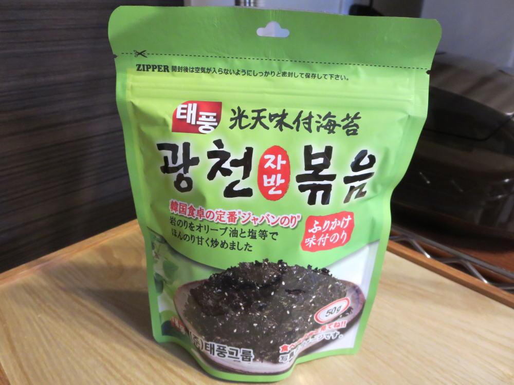 ジャバン海苔(韓国海苔ふりかけ)
