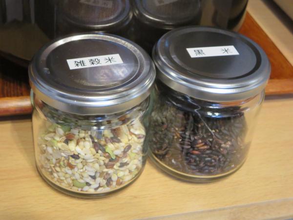 雑穀米と黒米