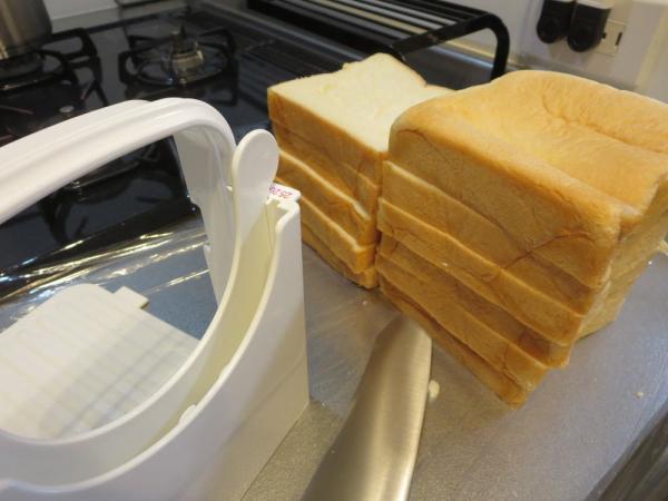 食パンカットガイドを使って食パンを切る