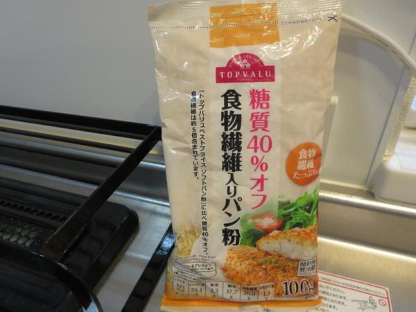 糖質40%オフ食物繊維入りパン粉