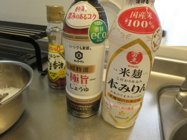 雷豆腐の調味料