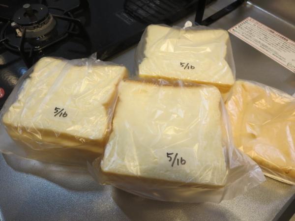 食パンを冷凍保存