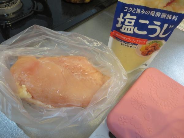 鶏むね肉の塩こうじ漬け
