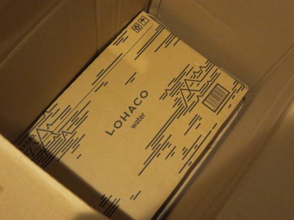 LOHACO Water(ロハコウォーター)2L ラベルレス 1箱(5本入)