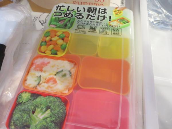 お弁当用小分け保存(スケーター)