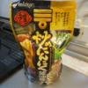 〆まで美味しい炒めにんにく醤油鍋つゆ(ミツカン)