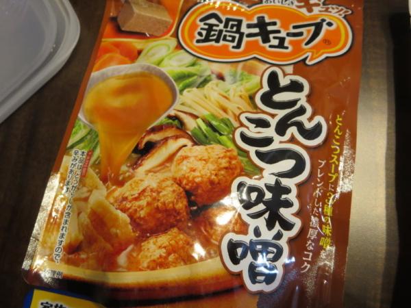 とんこつ味噌(鍋キューブ)