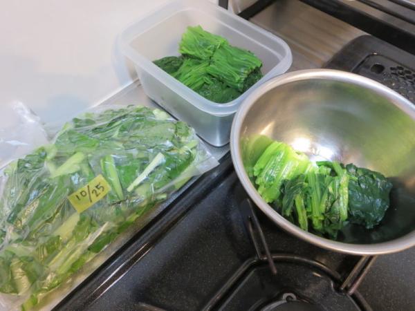 ほうれん草と小松菜の下ごしらえ、作り置き