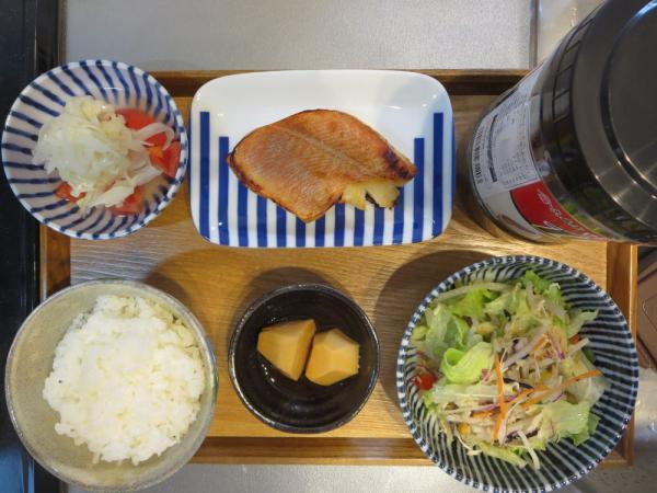 焼魚(赤魚西京漬け)メインの献立