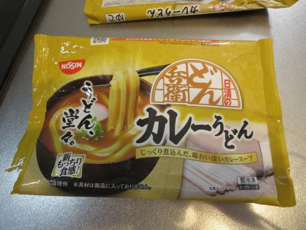 カレーうどん(冷凍食品)