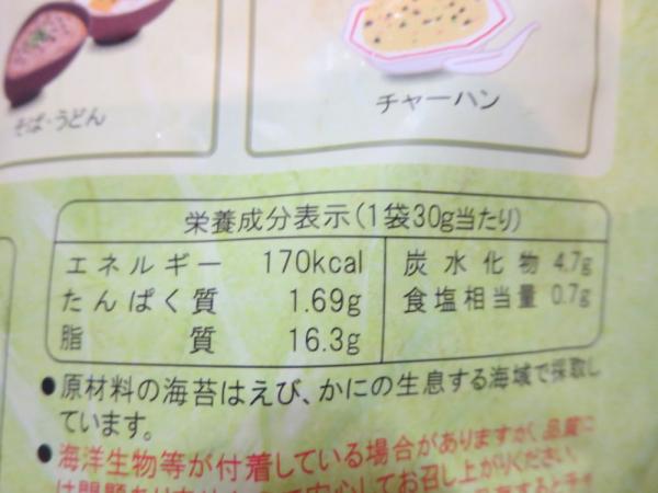 えごまジャバンのり(韓国のりふりかけ)栄養成分