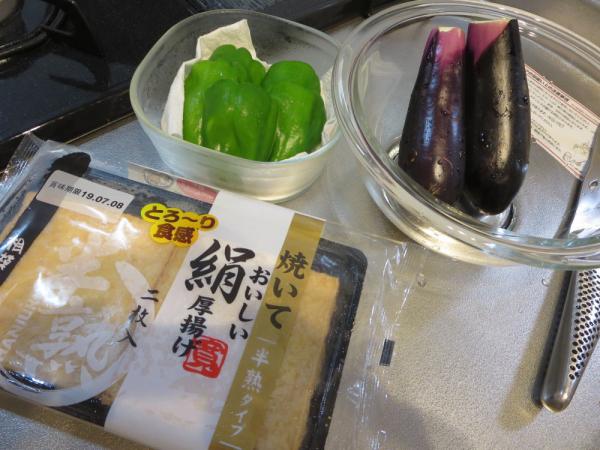厚揚げとなすの甘味噌炒めの材料