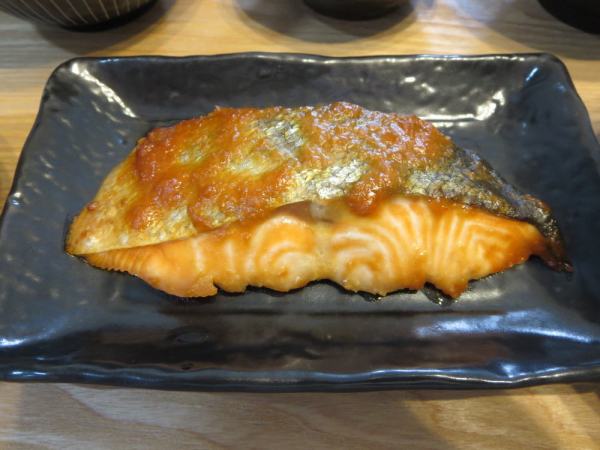 生鮭の味噌漬け焼き