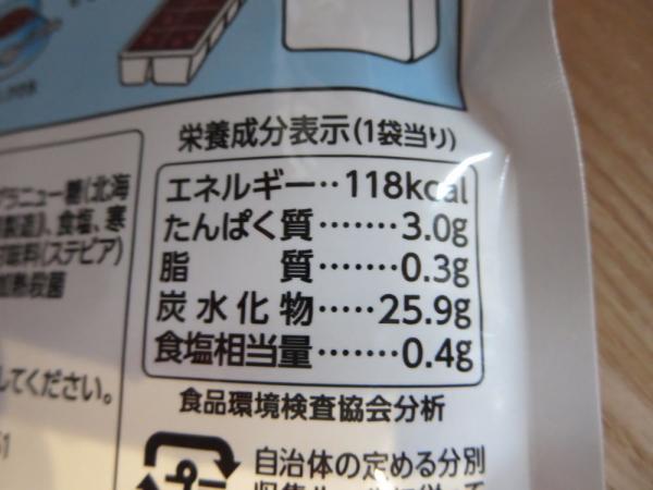 ぜんざい(カロリー30%オフ)の栄養成分表示