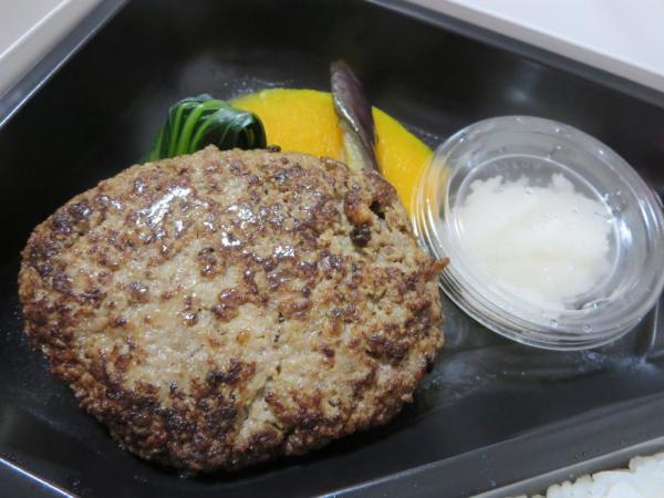 デパ地下お弁当(佐賀牛ハンバーグ弁当)
