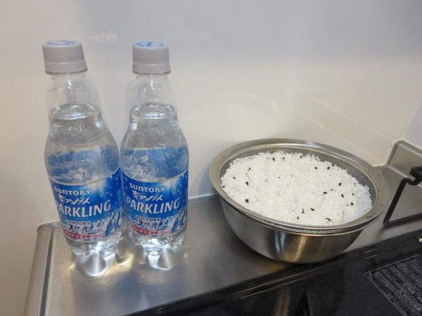 炭酸水で炊飯